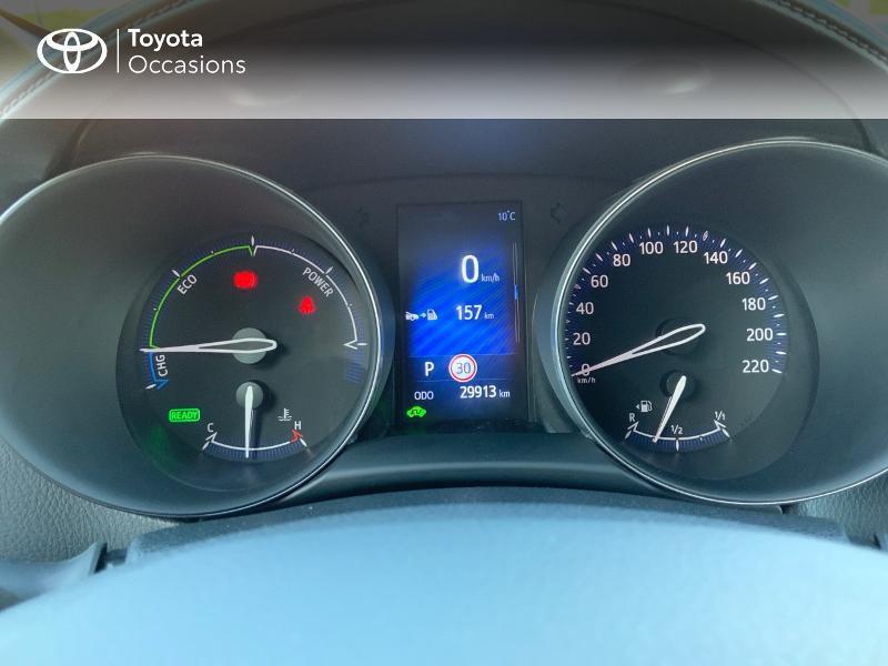 Photo 14 de l'offre de TOYOTA C-HR 122h Edition 2WD E-CVT RC18 à 21890€ chez Altis - Toyota Auray