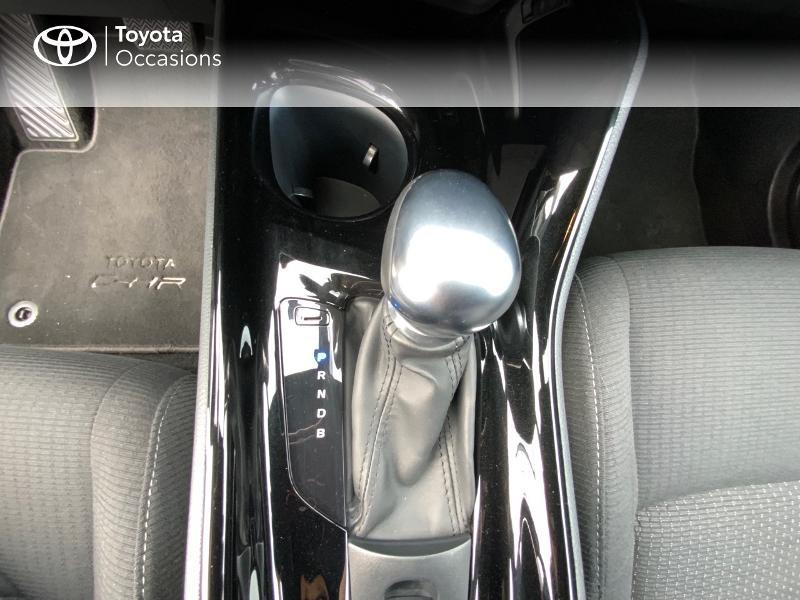 Photo 23 de l'offre de TOYOTA C-HR 122h Edition 2WD E-CVT RC18 à 21990€ chez Altis - Toyota Auray