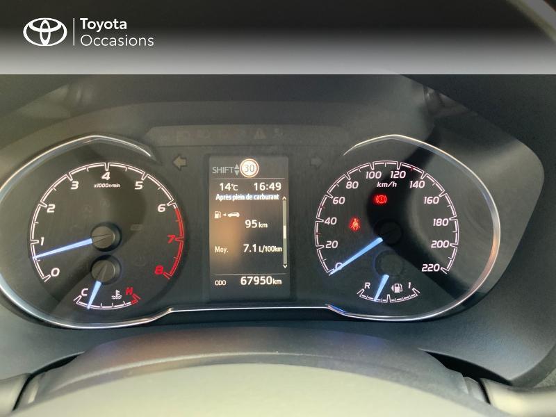 Photo 14 de l'offre de TOYOTA Yaris 110 VVT-i Chic 5p à 10990€ chez Altis - Toyota Auray