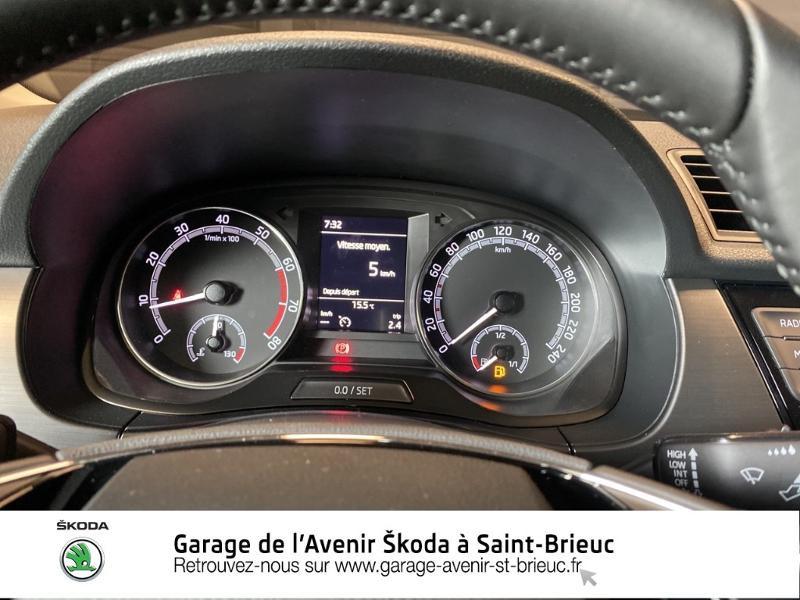 Photo 9 de l'offre de SKODA Fabia 1.0 MPI 60ch Drive 125 ans Euro6d-T 3cv à 13190€ chez Garage de l'Avenir - SKODA Saint Brieuc