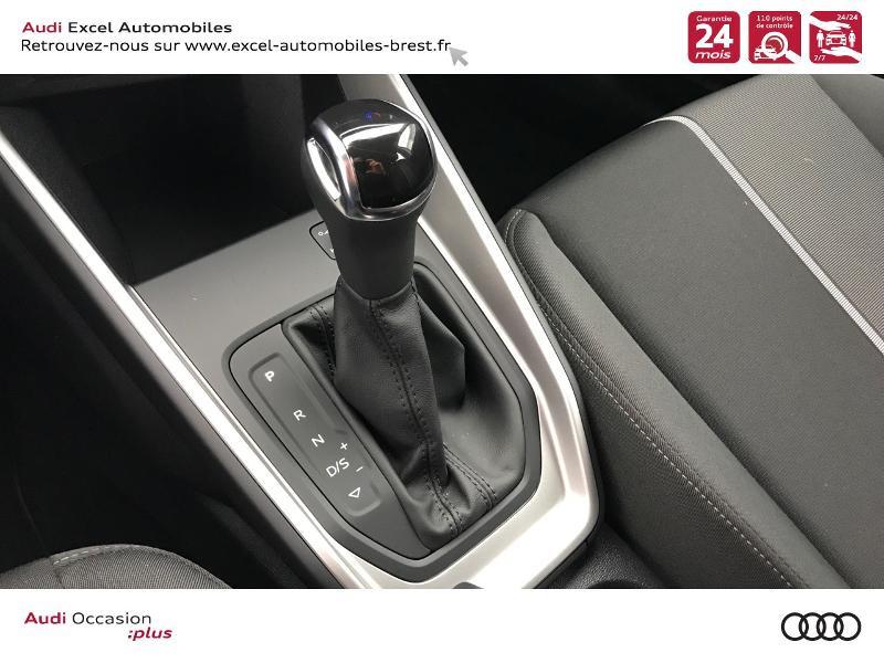 Photo 15 de l'offre de AUDI A1 Sportback 25 TFSI 95ch Design S tronic 7 à 23490€ chez Excel Automobiles – Audi Brest