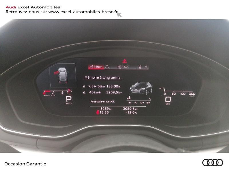 Photo 17 de l'offre de AUDI A4 Avant 40 TDI 190ch S line Stronic 7 à 49990€ chez Excel Automobiles – Audi Brest