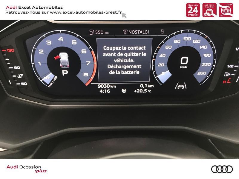Photo 10 de l'offre de AUDI A1 Sportback 25 TFSI 95ch Design S tronic 7 à 23490€ chez Excel Automobiles – Audi Brest