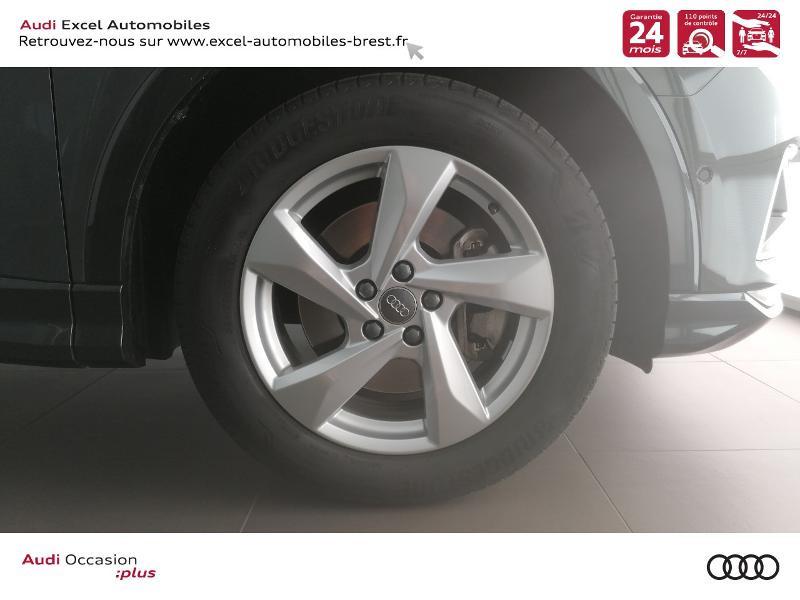 Photo 17 de l'offre de AUDI Q3 45 TFSI 230ch Design Luxe quattro S tronic 7 à 46990€ chez Excel Automobiles – Audi Brest