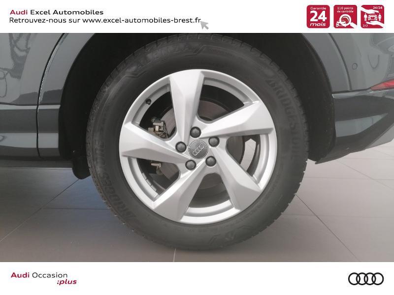 Photo 15 de l'offre de AUDI Q3 45 TFSI 230ch Design Luxe quattro S tronic 7 à 46990€ chez Excel Automobiles – Audi Brest