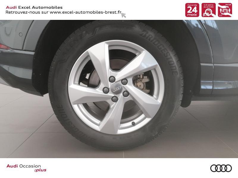 Photo 16 de l'offre de AUDI Q3 45 TFSI 230ch Design Luxe quattro S tronic 7 à 46990€ chez Excel Automobiles – Audi Brest