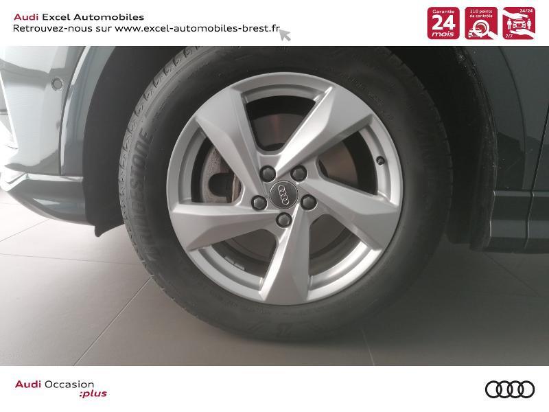 Photo 14 de l'offre de AUDI Q3 45 TFSI 230ch Design Luxe quattro S tronic 7 à 46990€ chez Excel Automobiles – Audi Brest