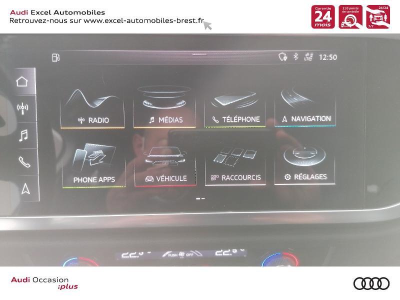 Photo 13 de l'offre de AUDI Q3 45 TFSI 230ch Design Luxe quattro S tronic 7 à 46990€ chez Excel Automobiles – Audi Brest